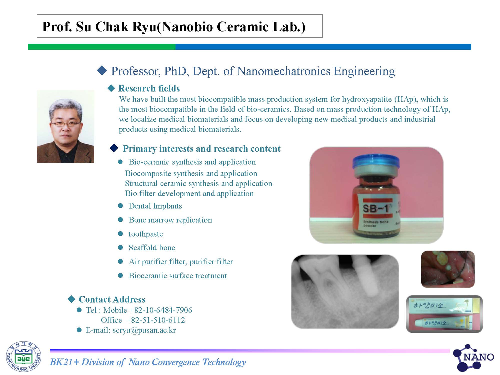 Ryu, Su Chak  Nanomechatronics Department_research fields_페이지_5.jpg